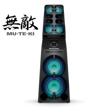 MHC-V90DW_1a